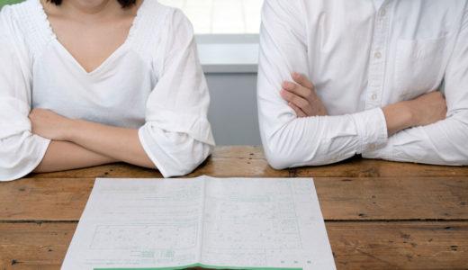 浮気から離婚へのパターン